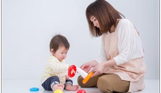 おもちゃのレンタル【キッズ・ラボラトリー】料金と内容・口コミは?