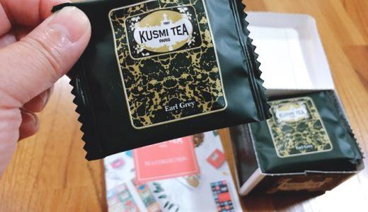 香りに癒される本格的な紅茶クスミティー/どこで購入できる?